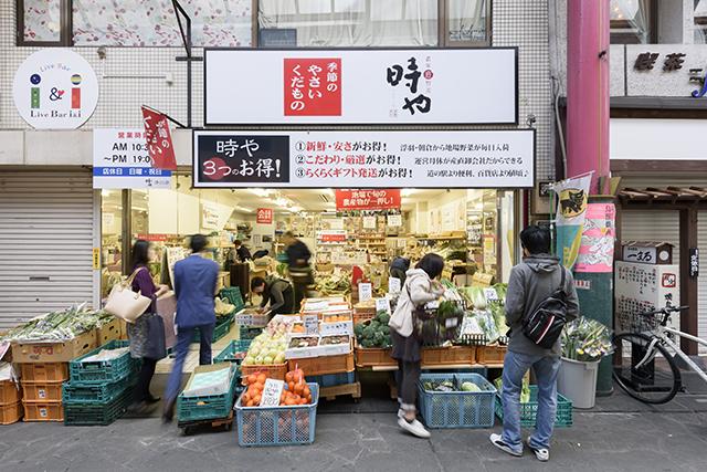 時や-清川店
